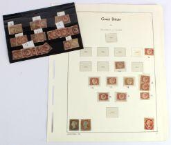 GB - 1870 QV halfpenny plates (mm) to include 4x2, 5x3, 6x4, 10x5, 11x2, 12x12, 13x8, 14 & 15 with