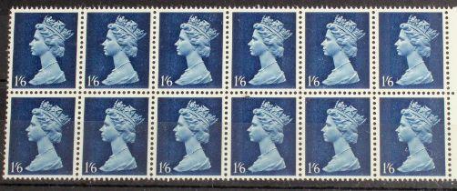 GB - 1968 1/6d greenish-blue & deep blue, ERROR with Greenish Blue Omitted, unmounted mint block