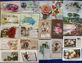 Postcards, a large collection of approx. 1200 cards (850 vintage, rest modern). A general mixture of