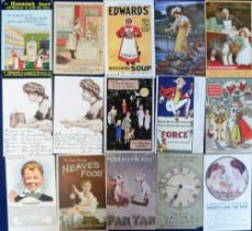 Postcards, Advertising, Household items and Food to include Ricqles, Hudson's Soap, Peak Freans (4),