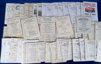Horse Racing, Racecards, a collection of approx. 80 National Hunt Racing cards, 1950's/60's, various