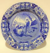 A 19th century Spode blue and white transfer printed circular charger in the Lange Ligsen pattern,