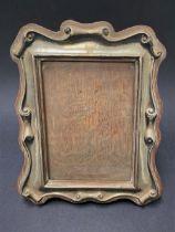An Edwardian silver mounted oak rectangular photograph frame, maker WB LD, Birmingham 1904, height