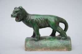 Chinese roof tile with lead glaze 'dog', Ming dynasty (18x19x12 cm)