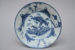 Chinese kraak dish 'landscape and sages', Ming dynasty (31,5 cm)