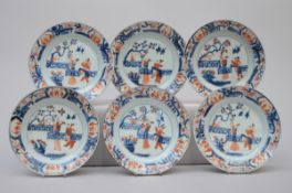 Set of 6 plates in Chinese Imari porcelain 'lady with playing children' (dia 21 cm) (*)