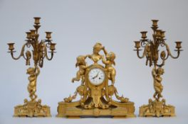 Gilt bronze mantelpiece by d'Assaut 'Putti' (h46cm) (*)