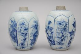 A pair of blue and white ginger jars in Chinese porcelain 'flowers', Kangxi period (13 cm)
