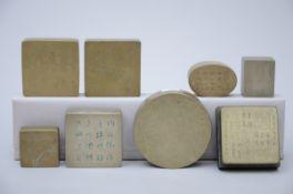 Lot: 8 Chinese baitong boxes