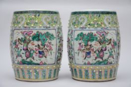 A pair of stools in Chinese famille rose porcelain 'warriors', 19th century (48x32 cm) (*)