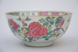 Bowl in Chinese famille rose porcelain 'flowers', Qianlong period (9x20 cm)