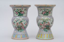 Two spitoon vases in Chinese famille rose porcelain 'Perakanan' (40 cm)