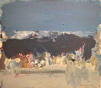 Dimitris Koukos (Greek, born 1948) (AR), Attica landscape, 1993, oil on canvas, 75 x 87 cm.