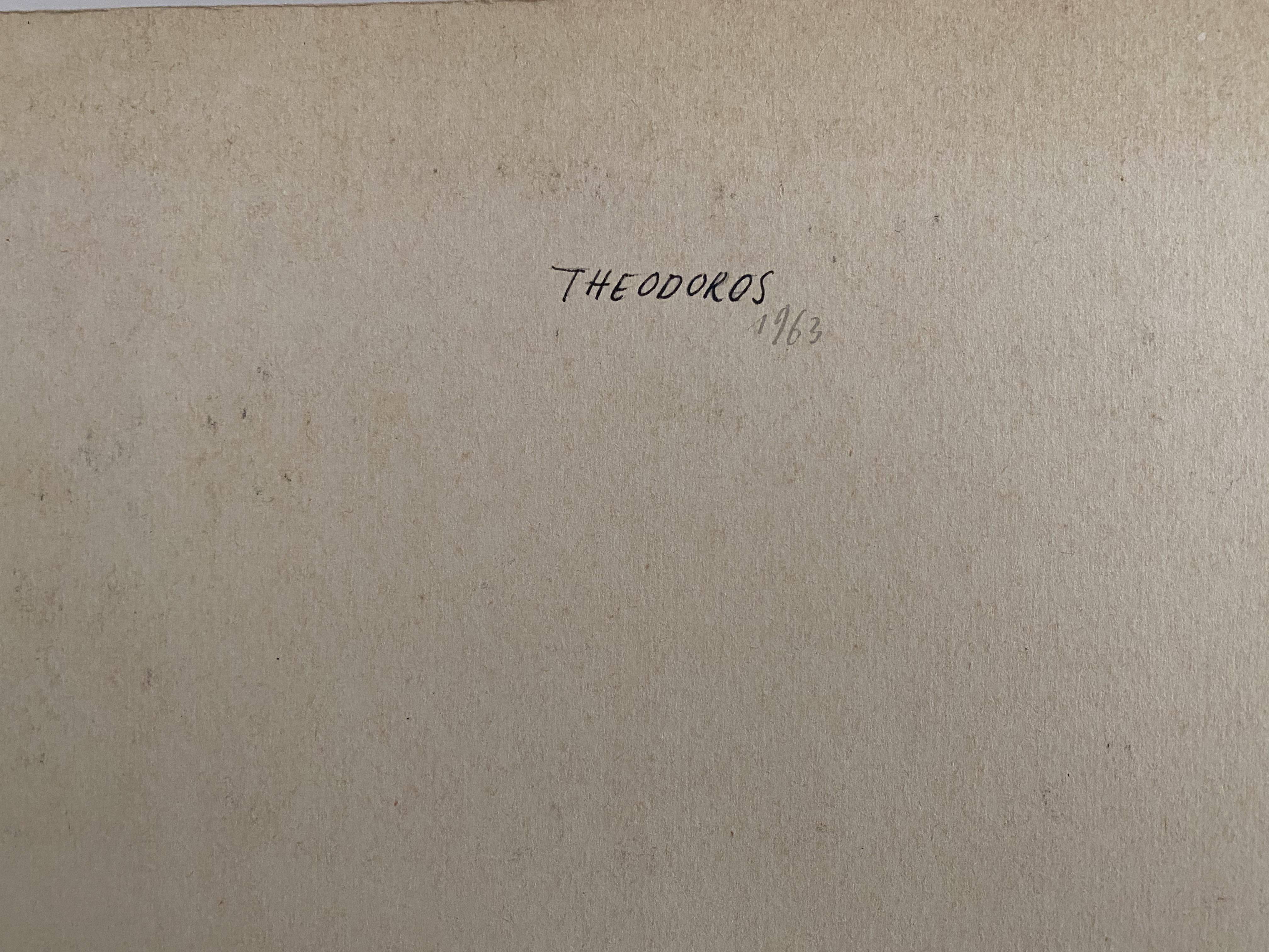 Theodoros (Papadimitriou) (Greek, 1931-2018) (AR), untitled, 1963, acrylic on paper, 35.5 x 49.5 cm. - Image 2 of 2