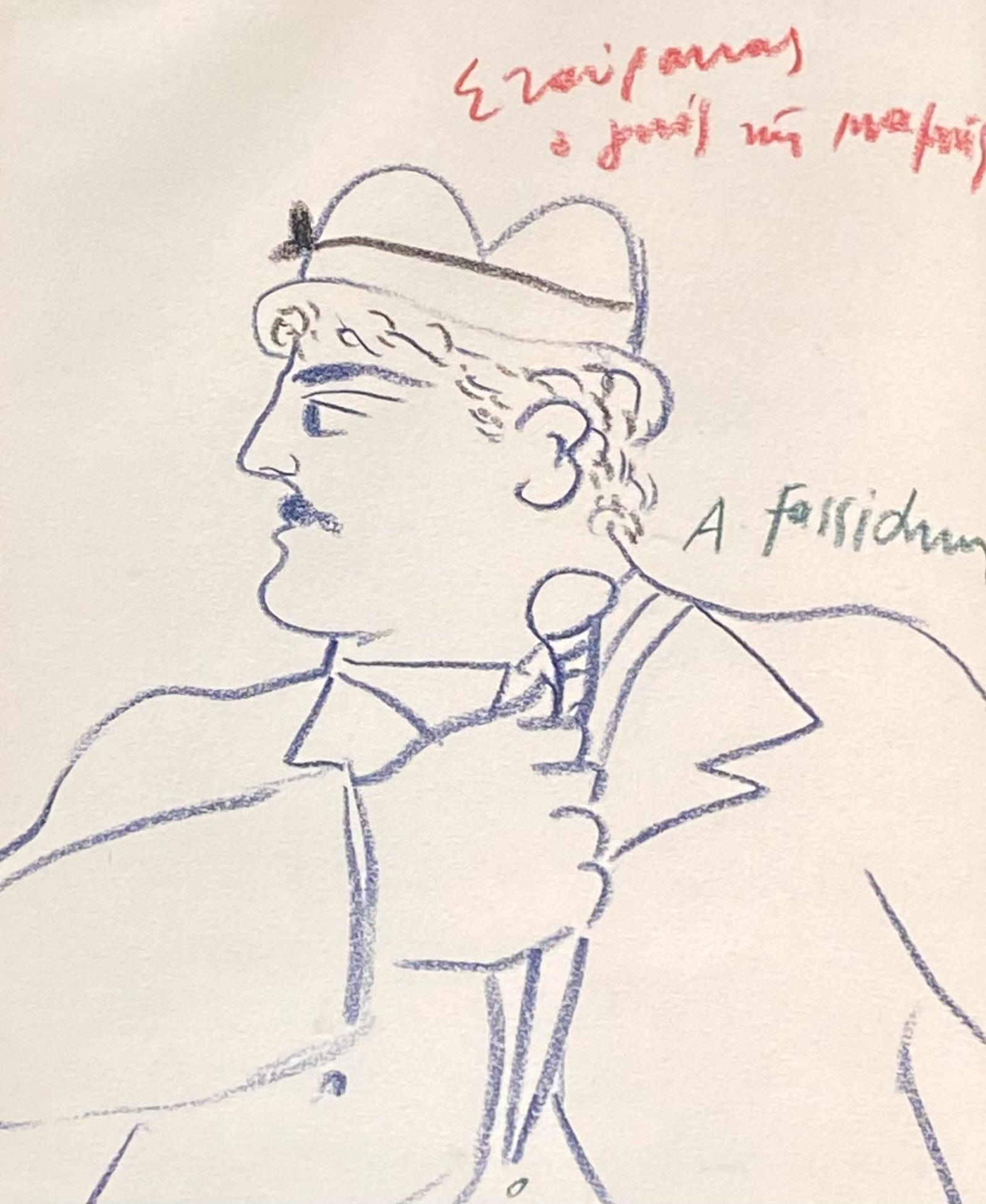 Alecos Fassianos (Greek, born 1935) (AR), Stavrakas, crayon on paper, 30 x 24 cm.