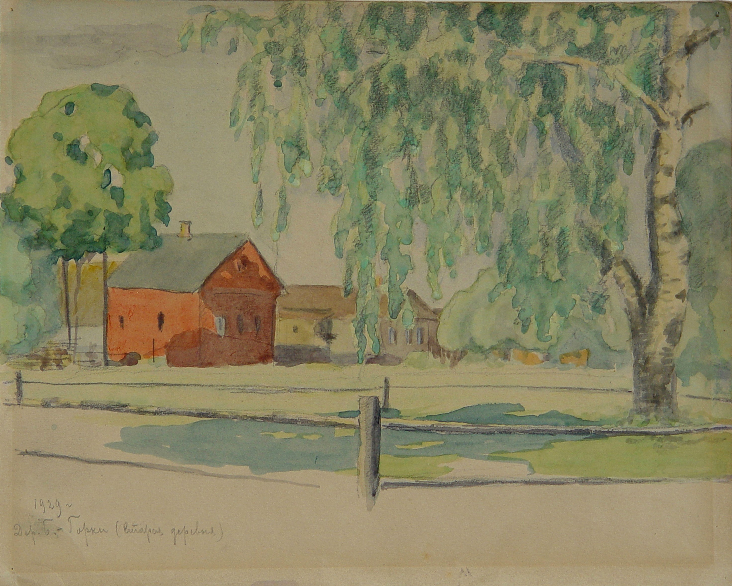 Ivan Kliun (Russian, 1873-1942), Village B. Gorki (the second village), 1929, watercolor