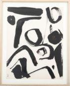 Jacques Nestlé (1907-1991) Gouache sur papier, signé en bas à droite. Encadrement [...]