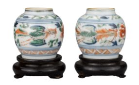 PAIR OF CHINESE PORCELAIN JARLETS, KANGXI PERIOD, 18th CENTURY