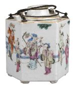 CHINESE FAMILLE ROSE PORCELAIN WINE POT WITH WARMER, 19th CENTURY