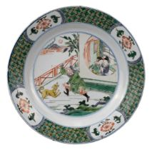 CHINESE FAMILLE VERTE PORCELAIN DISH, KANGXI PERIOD, 18th CENTURY