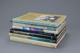 SEVEN REFERENCE BOOKS ON CHINESE ART AND CULTURE
