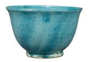 CHINESE TURQUOISE-GLAZED PORCELAIN BOWL, LATE MING DYNASTY, 17th CENTURY