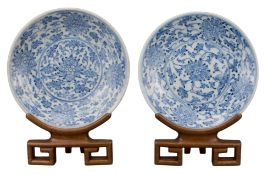 TWO CHINESE BLUE AND WHITE PORCELAIN DISHES, JIAQING PERIOD, 18th/19th CENTURY