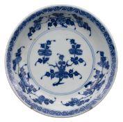 CHINESE BLUE AND WHITE 'THREE ABUNDANCES' PORCELAIN DISH, YONGZHENG PERIOD, 18th CENTURY