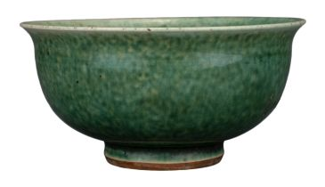CHINESE COPPER-GREEN GLAZED PORCELAIN BOWL, QING DYNASTY, 18/19th CENTURY