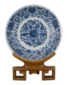 CHINESE BLUE AND WHITE PORCELAIN DISH, JIAQING PERIOD, EARLY 19th CENTURY