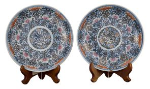 FINE PAIR OF DOUCAI PORCELAIN DISHES, JIAQING MARK AND PERIOD, EARLY 19th CENTURY