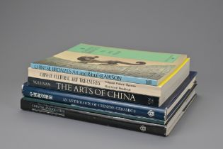 REFERENCE BOOKS AND CATALOGUE ON CHINESE WORKS OF ART