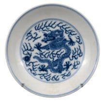CHINESE BLUE AND WHITE PORCELAIN DRAGON DISH, GUANGXU MARK