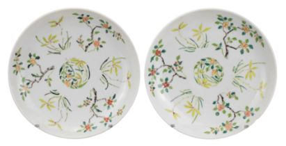 PAIR OF CHINESE FAMILLE ROSE PORCELAIN DISHES, DAOGUANG MARK AND PERIOD, 19th CENTURY