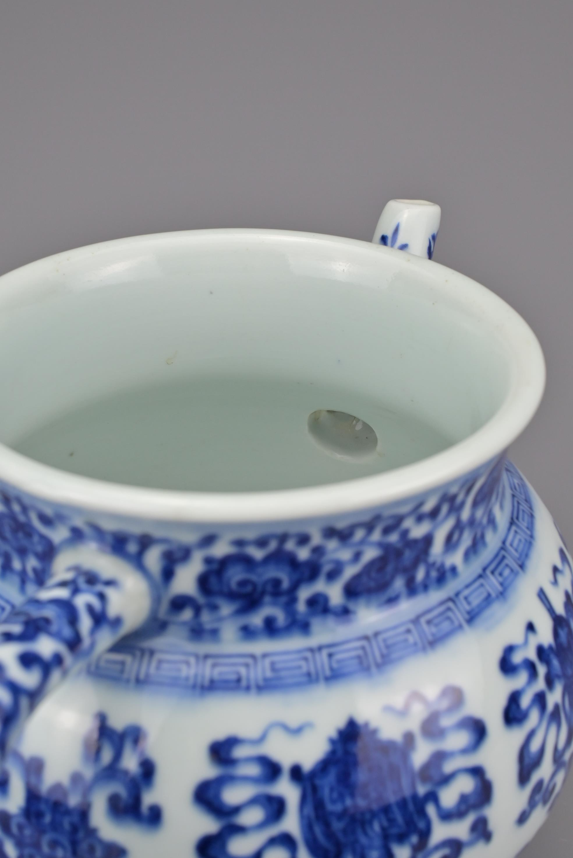 CHINESE BLUE AND WHITE PORCELAIN 'BAJIXIANG' EWER, - Image 13 of 16