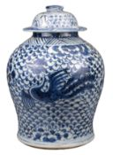 CHINESE BLUE AND WHITE PORCELAIN PHOENIX JAR AND COVER, KANGXI PERIOD, 18th CENTURY