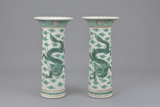 TWO CHINESE GREEN DRAGON PROCELAIN SLEEVE VASES