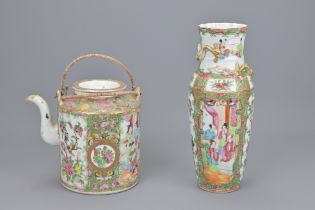 A CHINESE CANTONESE PORCELAIN TEAPOT AND VASE