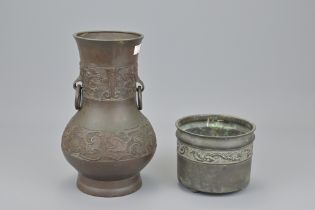 A CHINESE BRONZE CENSER AND VASE