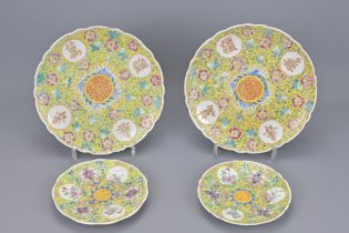 FOUR CHINESE CANTONESE PORCELAIN PLATES
