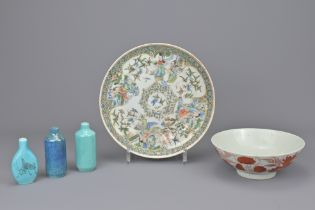 A 19TH CENTURY CHINESE PORCELAIN PLATE AND BOWL