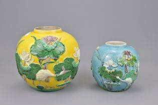 TWO CHINESE 19TH CENTURY GINGER JARS