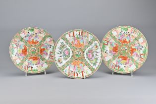 Three 19th Century Cantonese Porcelain Plates