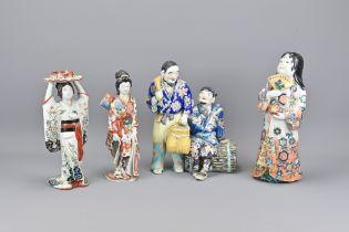 Four Various Vintage Japanese Porcelain Figures