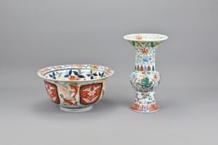Japanese Vintage Imari Porcelain Bowl & Vase