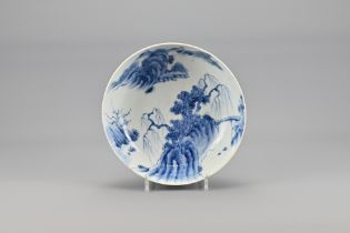 A Japanese Blue and White Porcelain Bowl