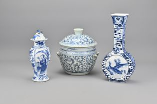Three Vintage Chinese Blue and White Porcelain Ite