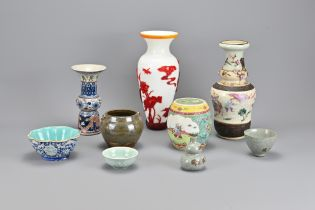 A Vintage Chinese Peking Glass Vase and others