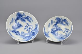 Two Japanese Blue and White Porcelain Bowls