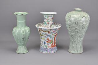 Two Vintage Korean Celadon Vases